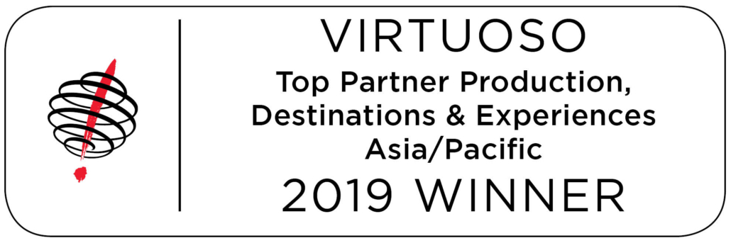 2019 Awards Logo - APAC Virtuoso